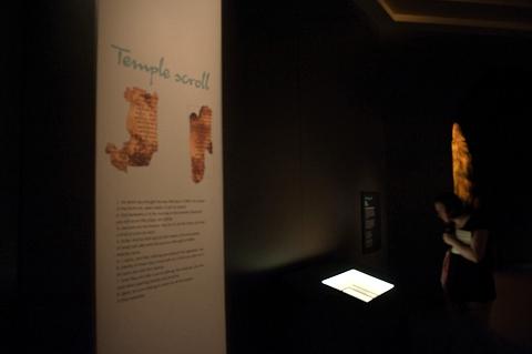 Dead Sea Scrolls 5