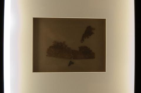 Dead Sea Scrolls 6