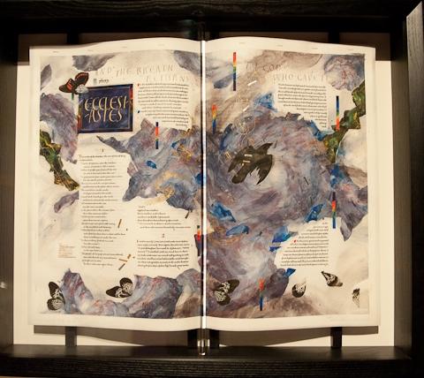 Dead Sea Scrolls 8