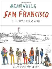 SF cover